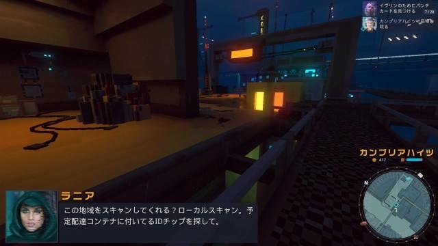 f:id:atsukia:20210302230838j:image