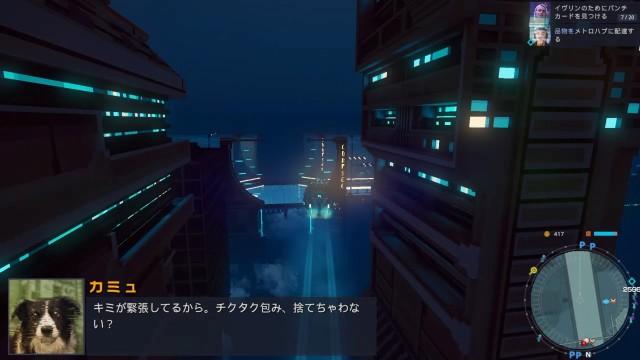 f:id:atsukia:20210302231257j:image