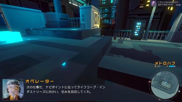 f:id:atsukia:20210302232111j:image