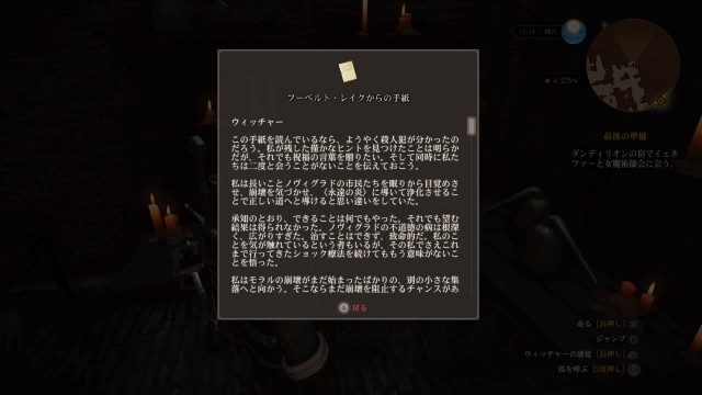 f:id:atsukia:20210331154328j:image