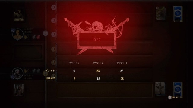 f:id:atsukia:20210401210601j:image