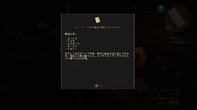 f:id:atsukia:20210406224959j:image