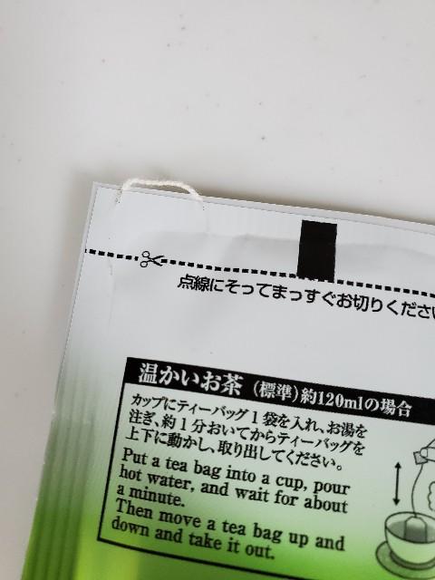 f:id:atsukia:20210601225908j:image