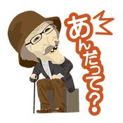 f:id:atsukichikun:20160205100540p:plain