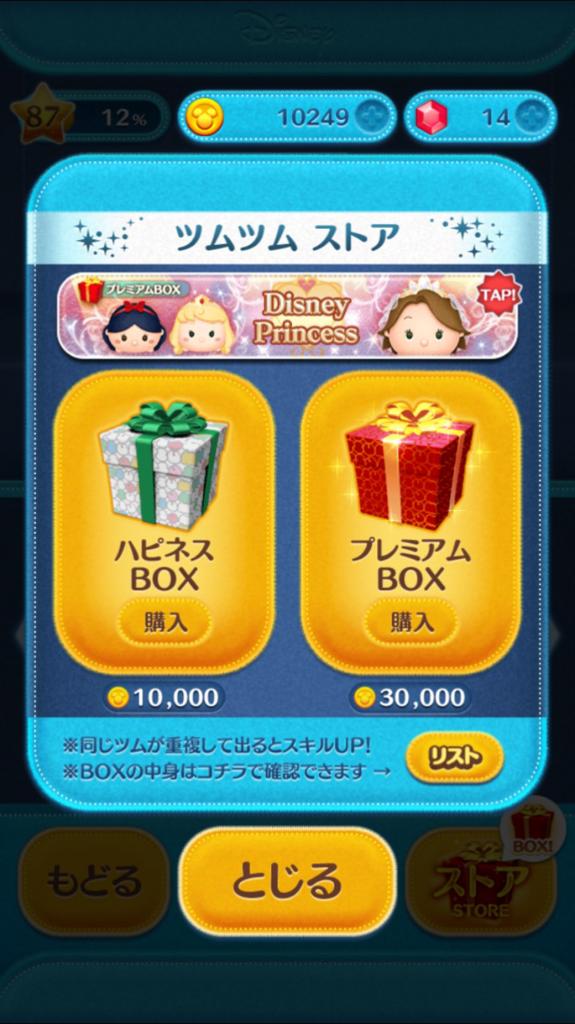 f:id:atsukichikun:20160226100200p:plain