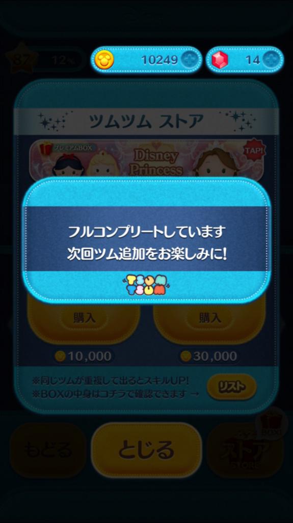 f:id:atsukichikun:20160226100306p:plain