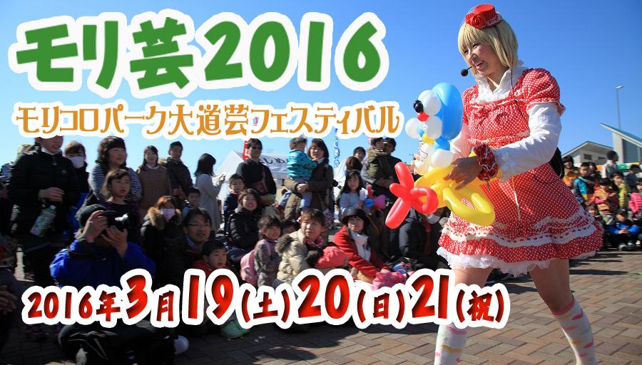 f:id:atsukichikun:20160305190936p:plain