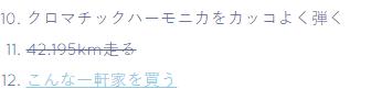 f:id:atsukichikun:20160313175737p:plain