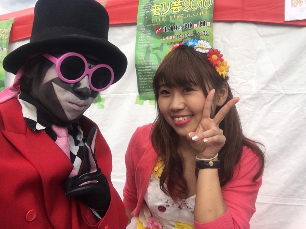 f:id:atsukichikun:20160319194320p:plain