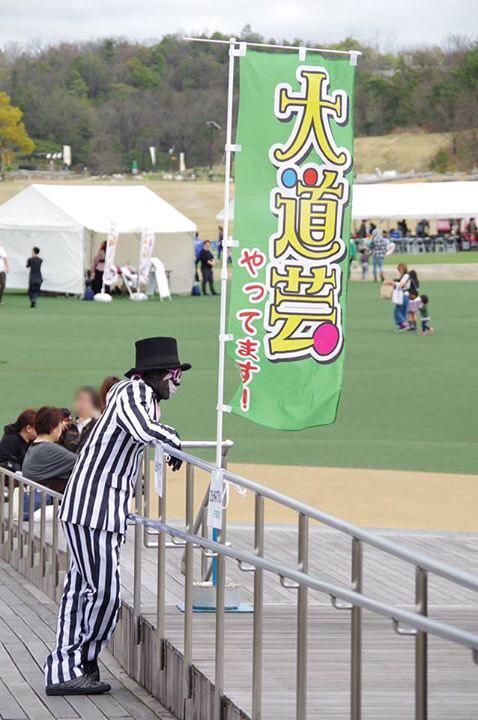 f:id:atsukichikun:20160321233121p:plain