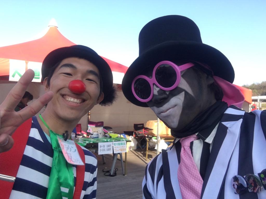 f:id:atsukichikun:20160322073137p:plain