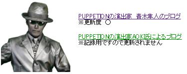 f:id:atsukichikun:20160328141603p:plain