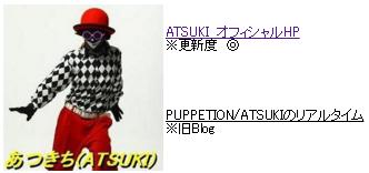 f:id:atsukichikun:20160328142518p:plain