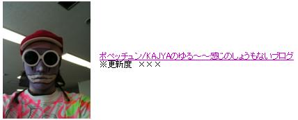 f:id:atsukichikun:20160328142838p:plain