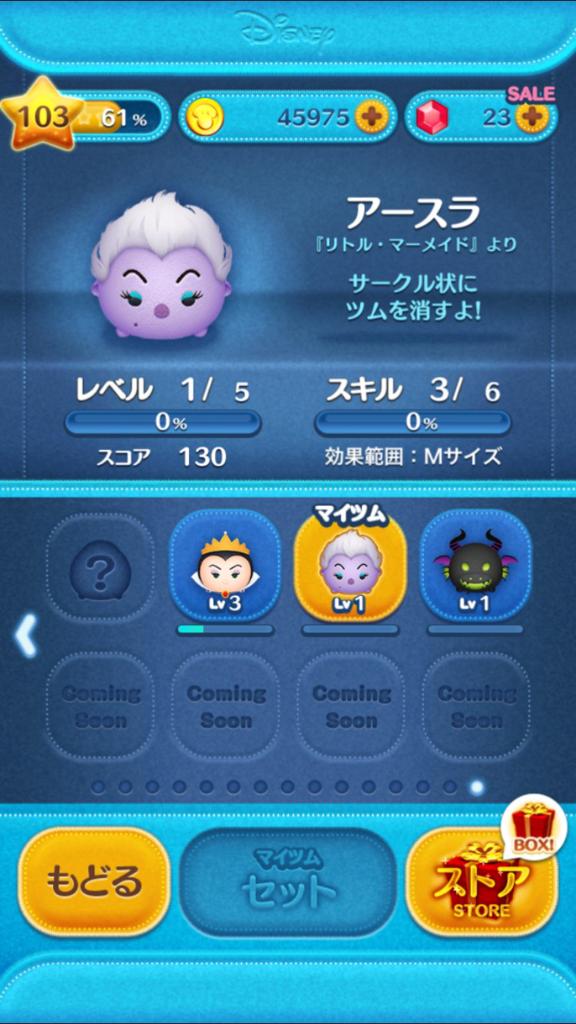 f:id:atsukichikun:20160401171507p:plain