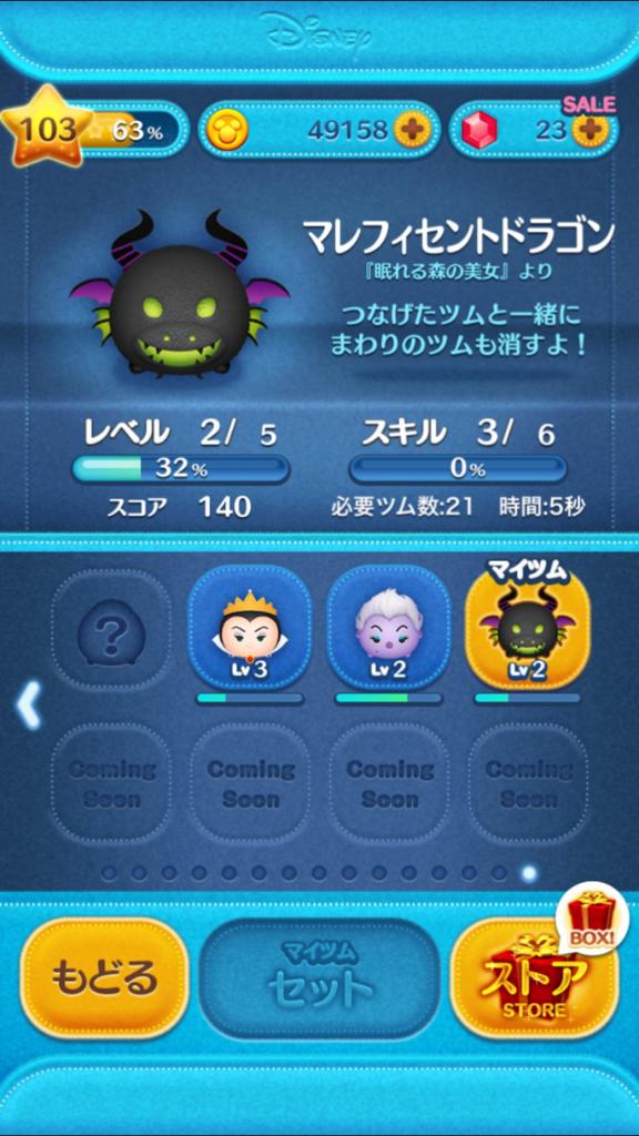 f:id:atsukichikun:20160401172923p:plain