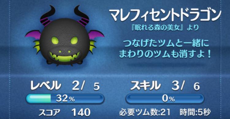 f:id:atsukichikun:20160401173854p:plain