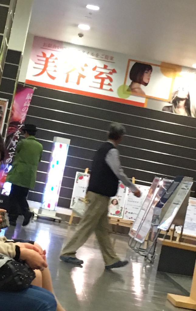 f:id:atsukichikun:20160403185218p:plain