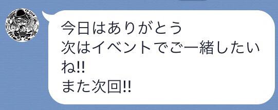 f:id:atsukichikun:20160403190947p:plain