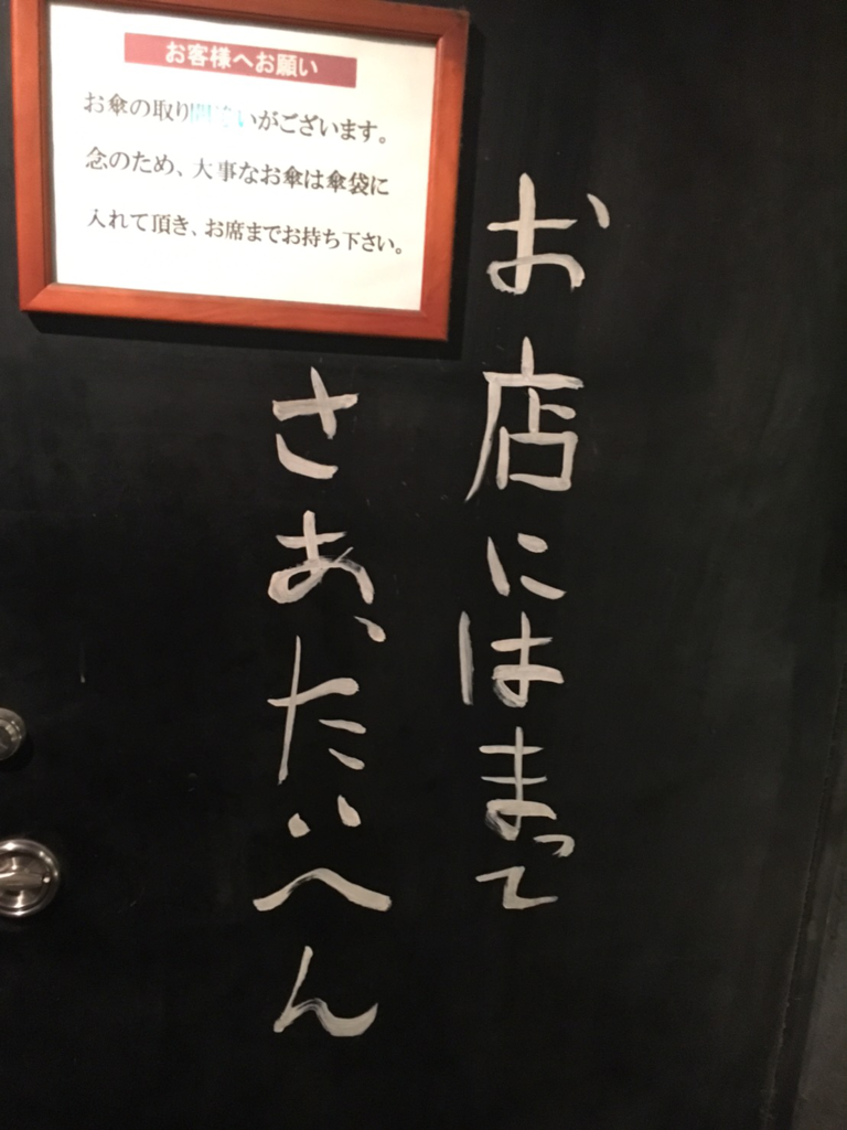 f:id:atsukichikun:20160406065136p:plain