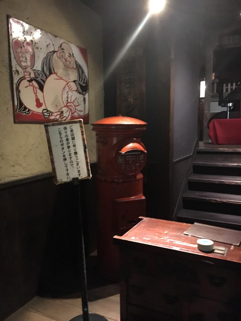 f:id:atsukichikun:20160406065247p:plain