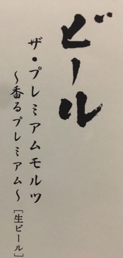 f:id:atsukichikun:20160406071058p:plain