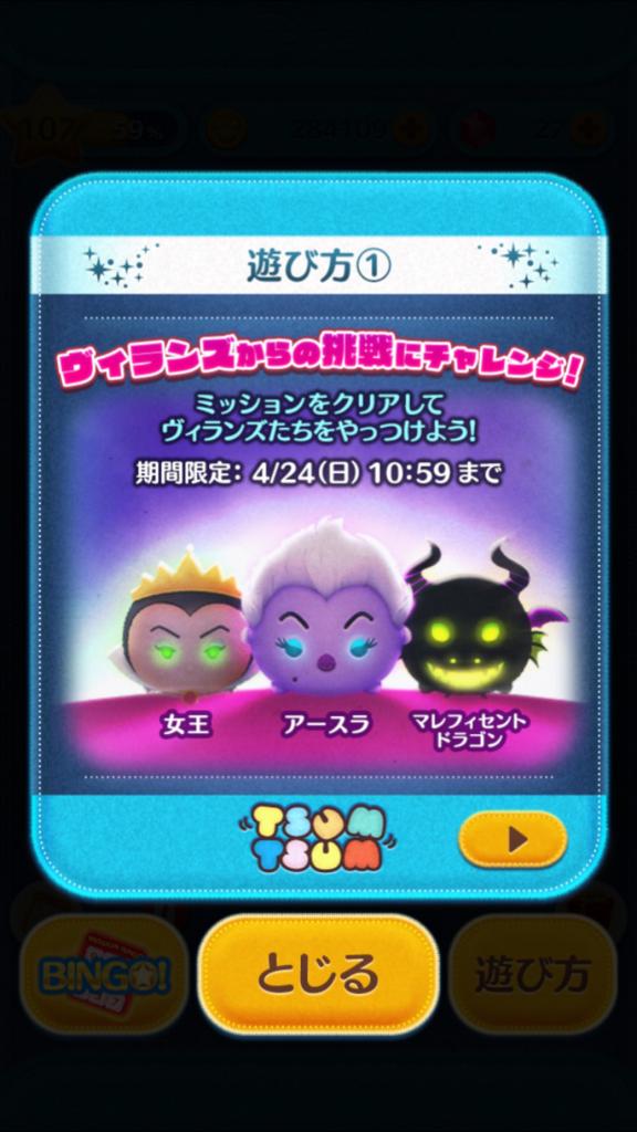 f:id:atsukichikun:20160408121558p:plain