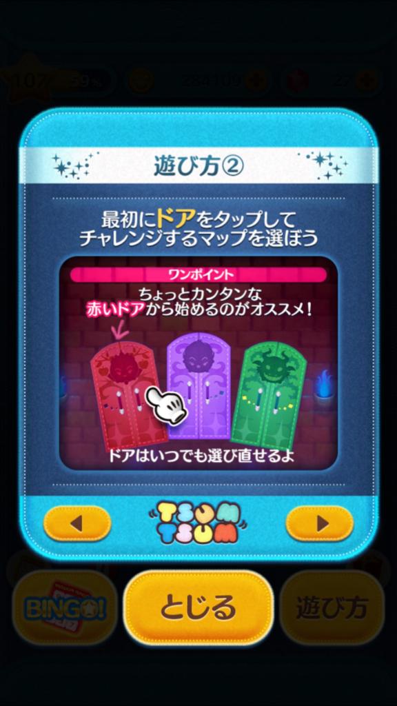 f:id:atsukichikun:20160408121706p:plain