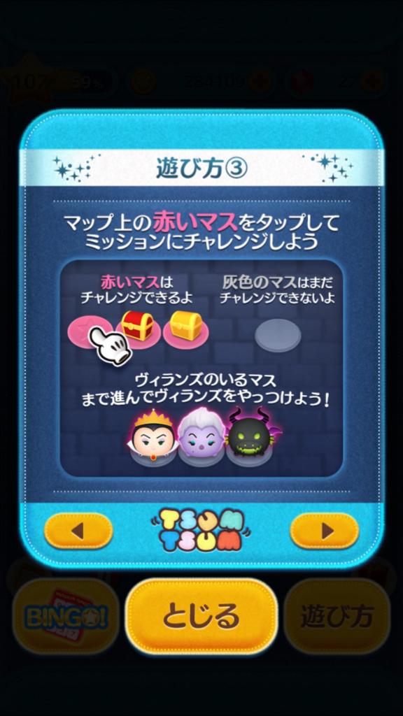 f:id:atsukichikun:20160408121736p:plain