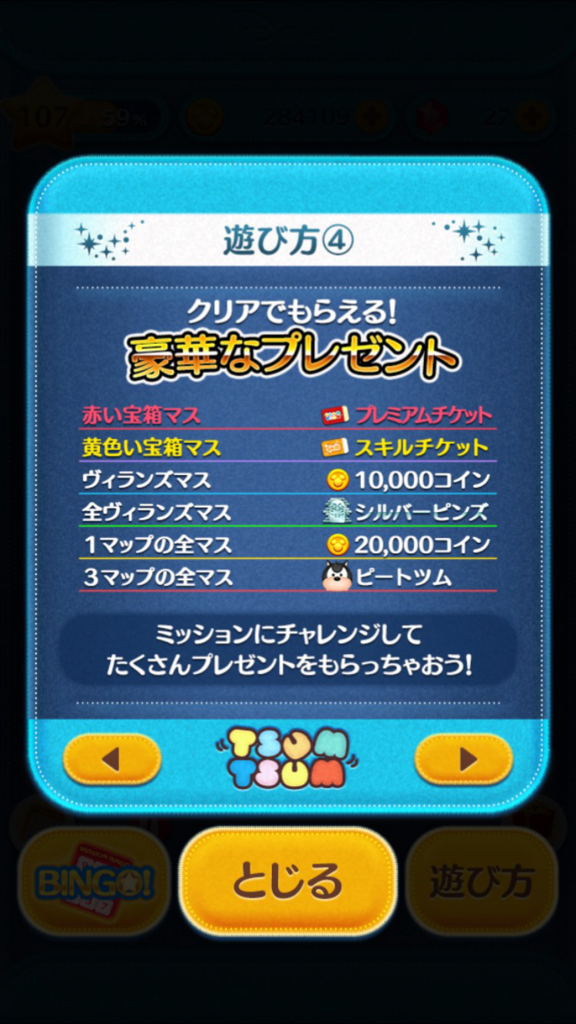 f:id:atsukichikun:20160408121818p:plain