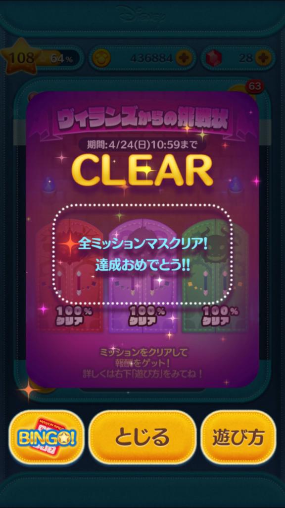 f:id:atsukichikun:20160409095004p:plain