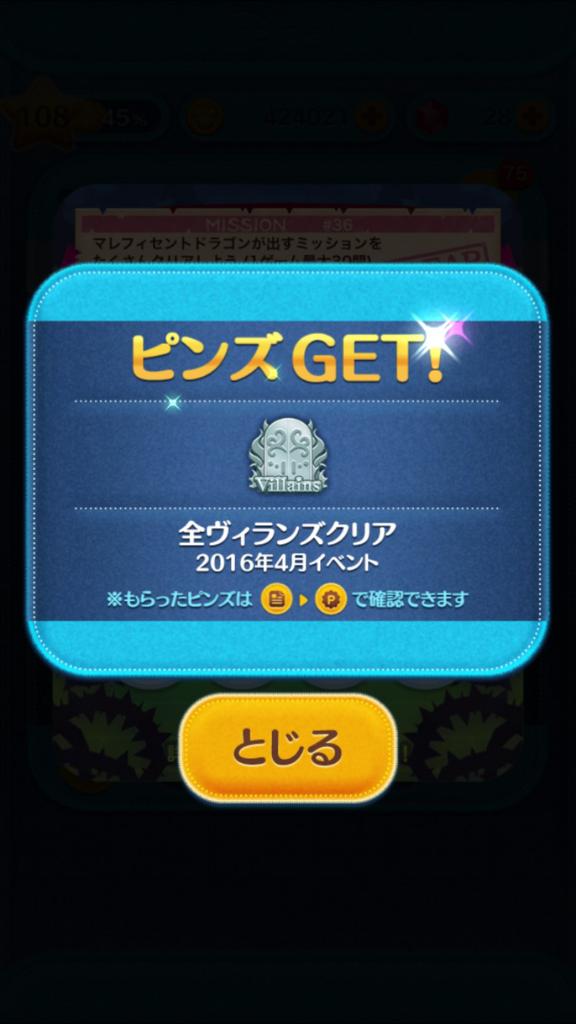 f:id:atsukichikun:20160409095105p:plain
