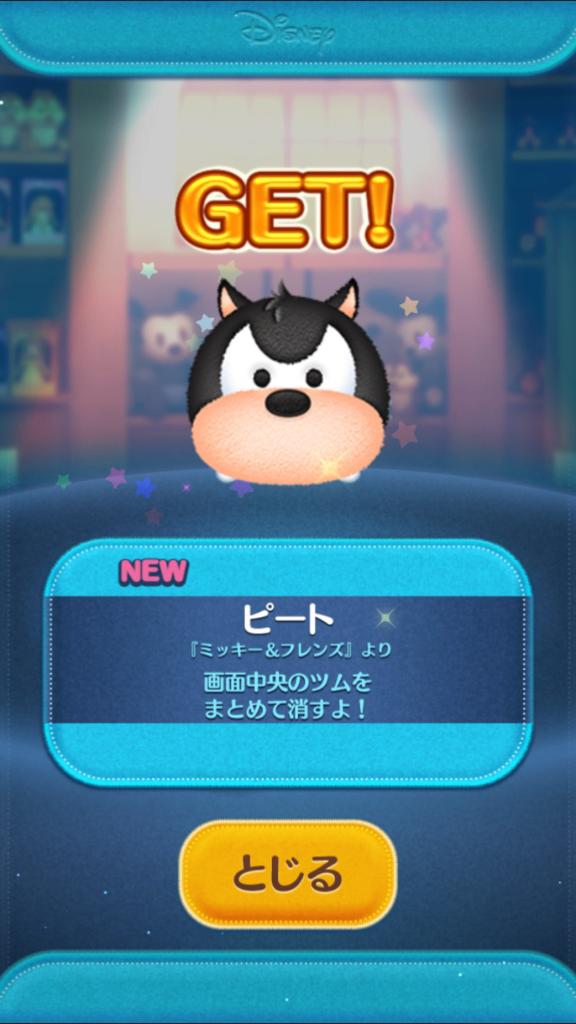 f:id:atsukichikun:20160409095153p:plain