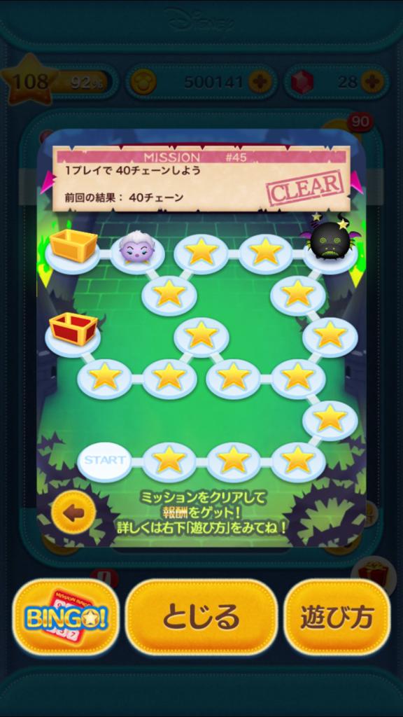 f:id:atsukichikun:20160410070748p:plain