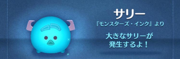 f:id:atsukichikun:20160410071448p:plain