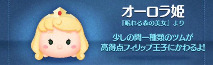 f:id:atsukichikun:20160410072501p:plain