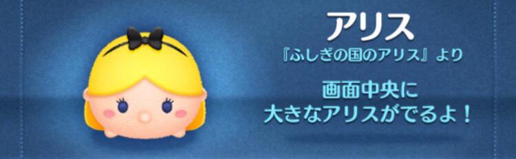 f:id:atsukichikun:20160410073124p:plain