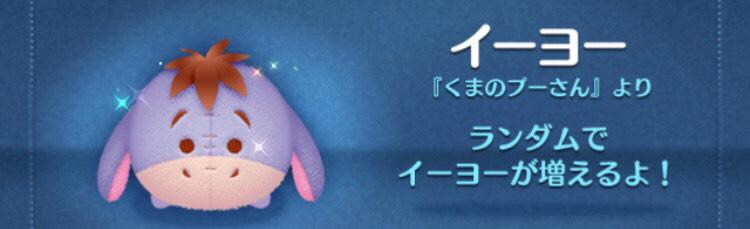 f:id:atsukichikun:20160410073702p:plain
