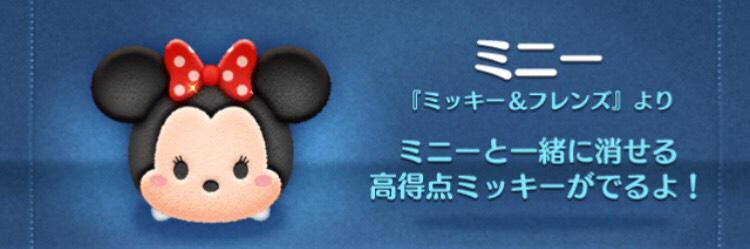 f:id:atsukichikun:20160411154635p:plain