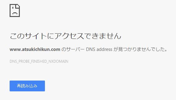 f:id:atsukichikun:20160415123437p:plain