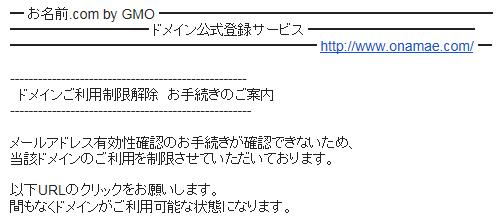 f:id:atsukichikun:20160415124230p:plain