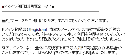 f:id:atsukichikun:20160415124508p:plain