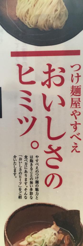 f:id:atsukichikun:20160422212647p:plain