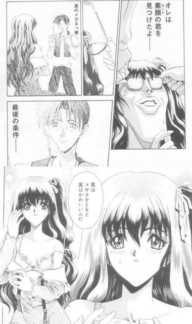 f:id:atsukichikun:20160427115052p:plain