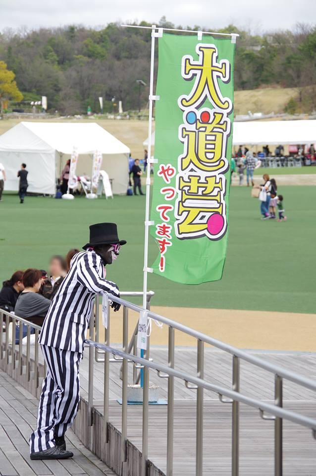 f:id:atsukichikun:20160430165614p:plain