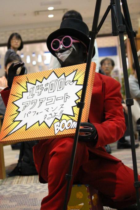 f:id:atsukichikun:20160504100418p:plain