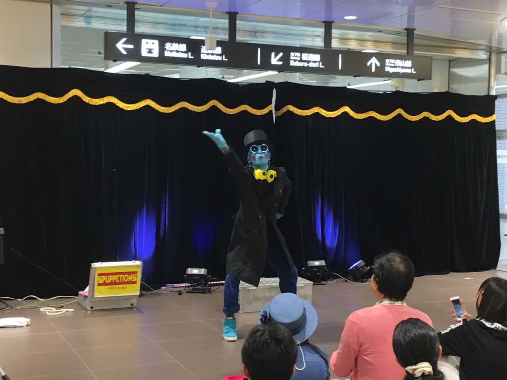 f:id:atsukichikun:20160504144905p:plain