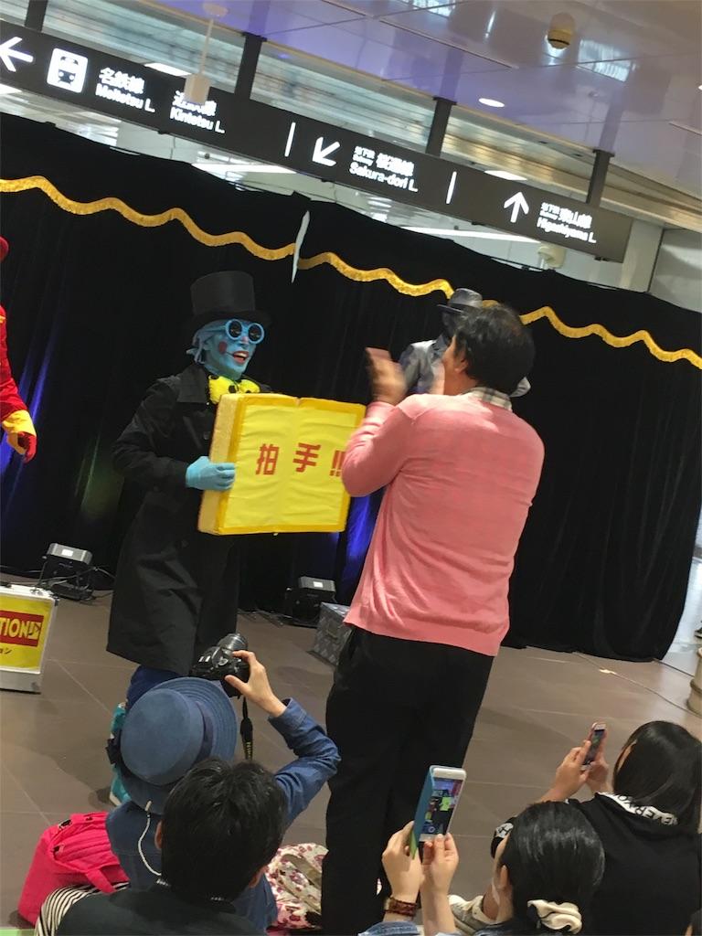 f:id:atsukichikun:20160504151125j:image
