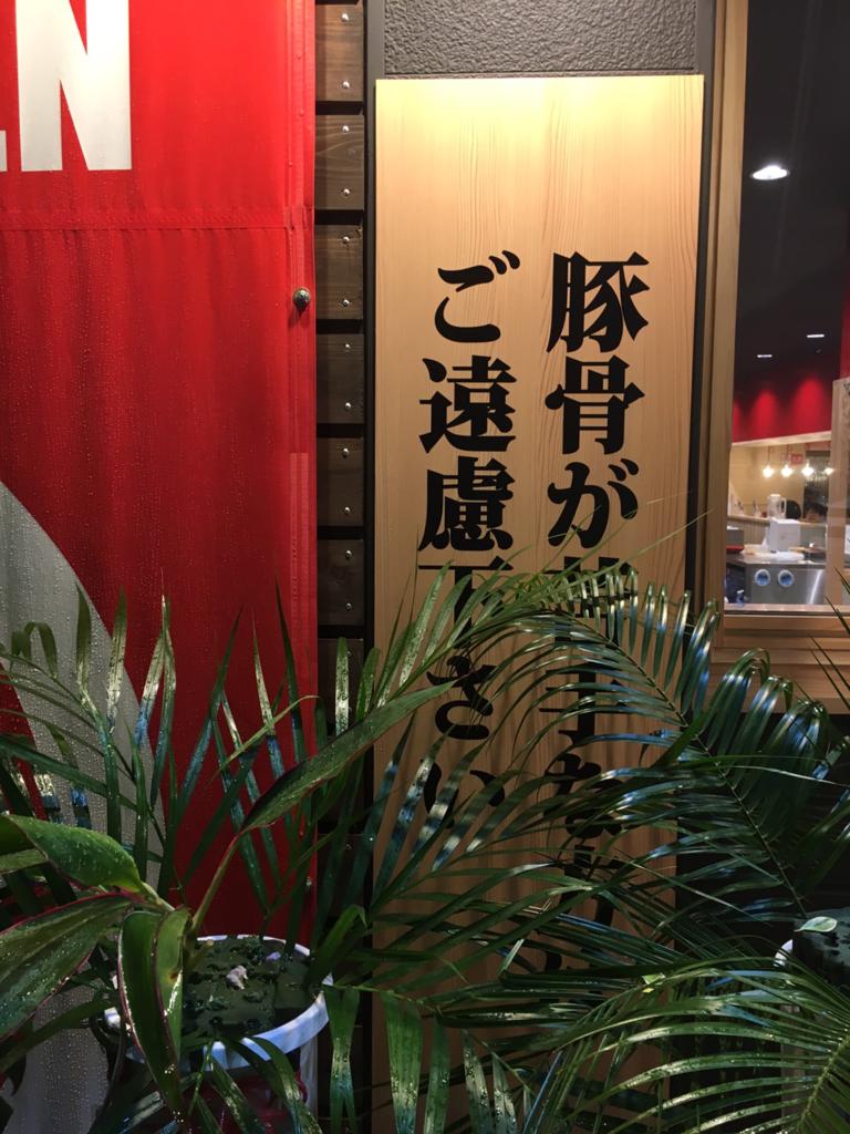 f:id:atsukichikun:20160511121125p:plain