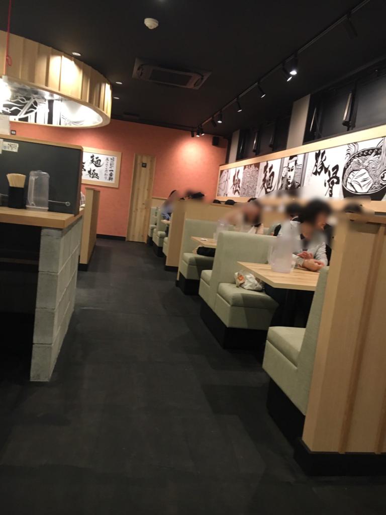f:id:atsukichikun:20160511121444p:plain